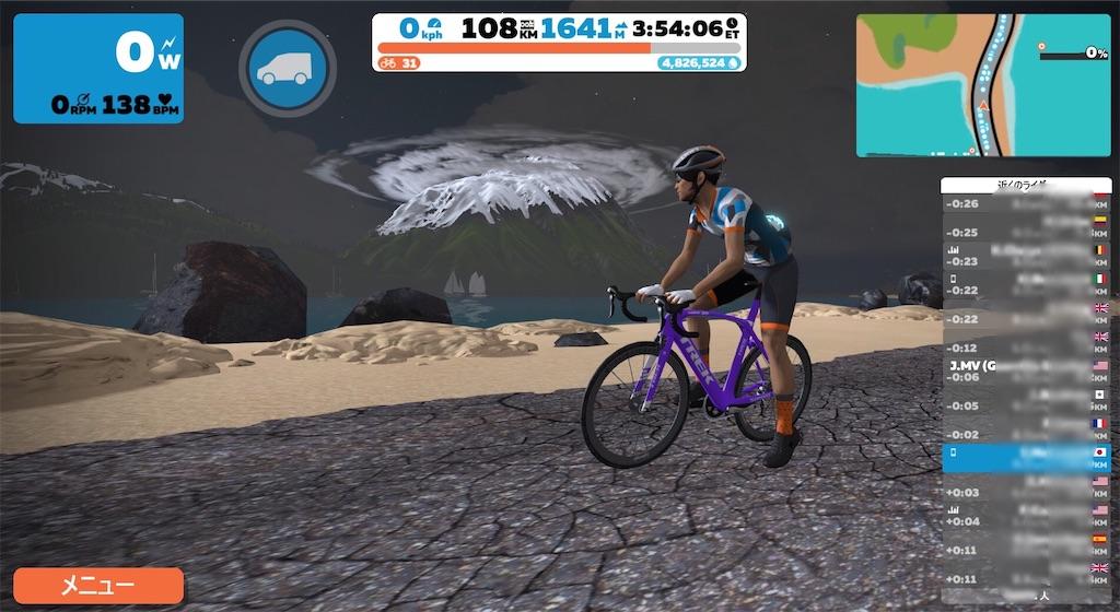 f:id:whitecollarcyclist:20200416123422j:image