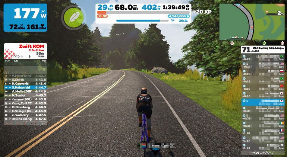 f:id:whitecollarcyclist:20200421153831j:plain