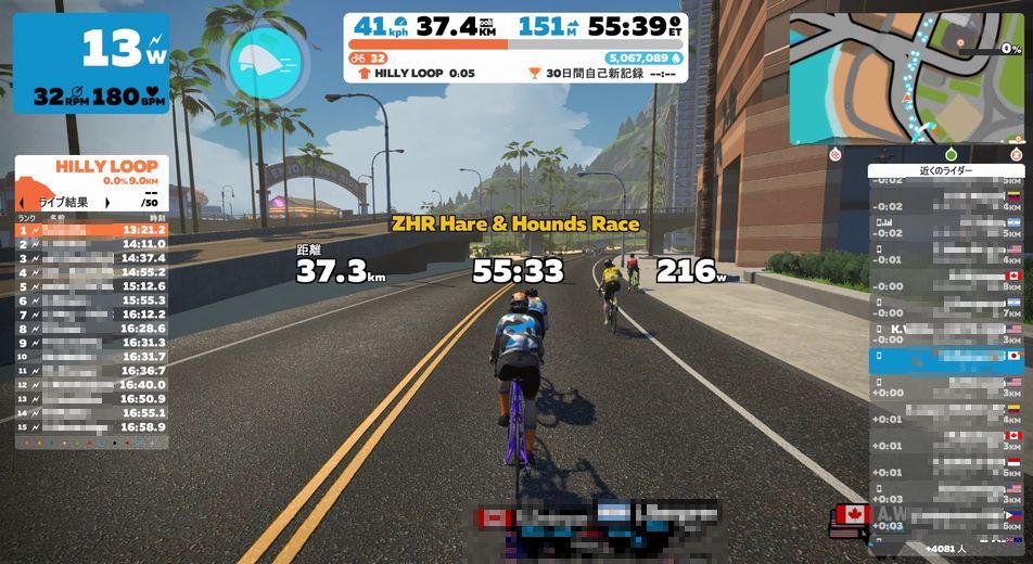 f:id:whitecollarcyclist:20200512112939j:plain