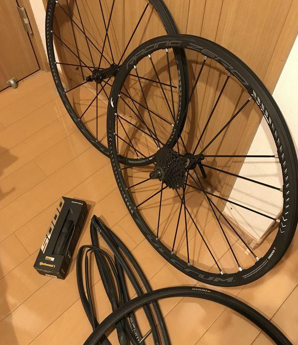 f:id:whitecollarcyclist:20200728093954j:plain