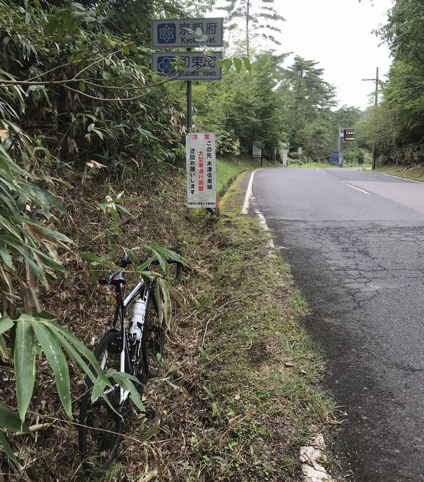 f:id:whitecollarcyclist:20200919130122j:plain