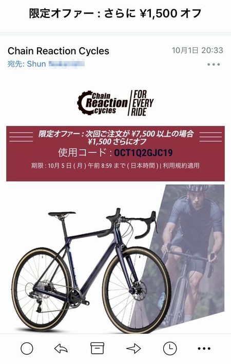 f:id:whitecollarcyclist:20201002091527j:plain