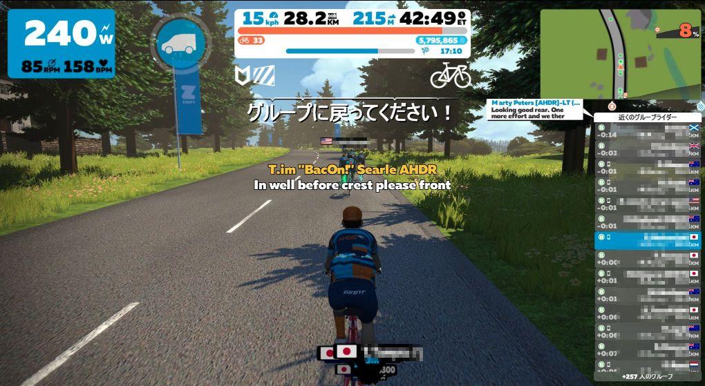 f:id:whitecollarcyclist:20201002092514j:plain