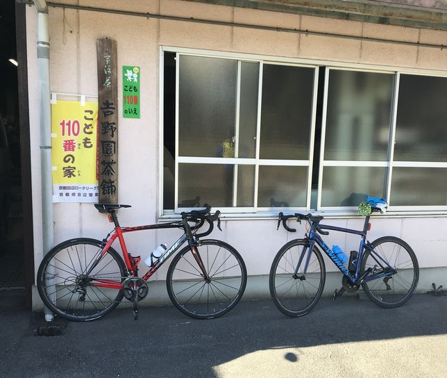 f:id:whitecollarcyclist:20201208114138j:plain