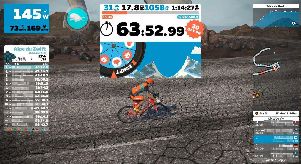 f:id:whitecollarcyclist:20201223113146j:plain
