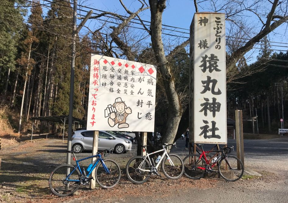 f:id:whitecollarcyclist:20210105094607j:plain