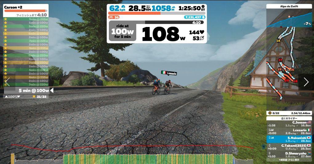 f:id:whitecollarcyclist:20210301114345j:plain
