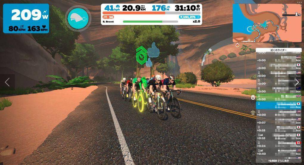 f:id:whitecollarcyclist:20210301115943j:plain