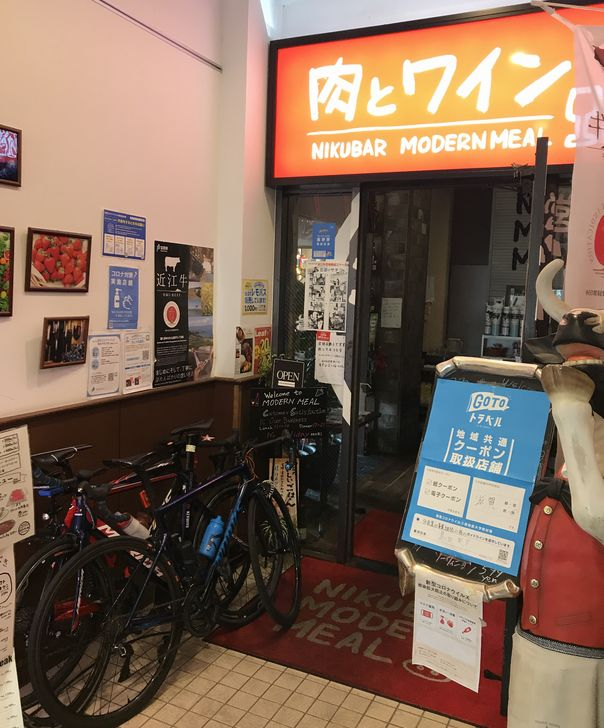 f:id:whitecollarcyclist:20210301135819j:plain