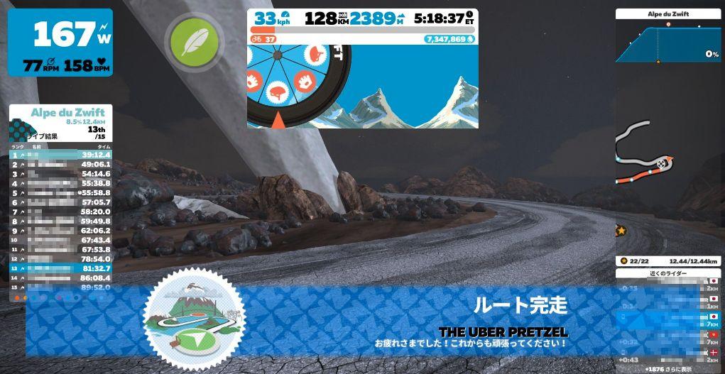 f:id:whitecollarcyclist:20210308114350j:plain