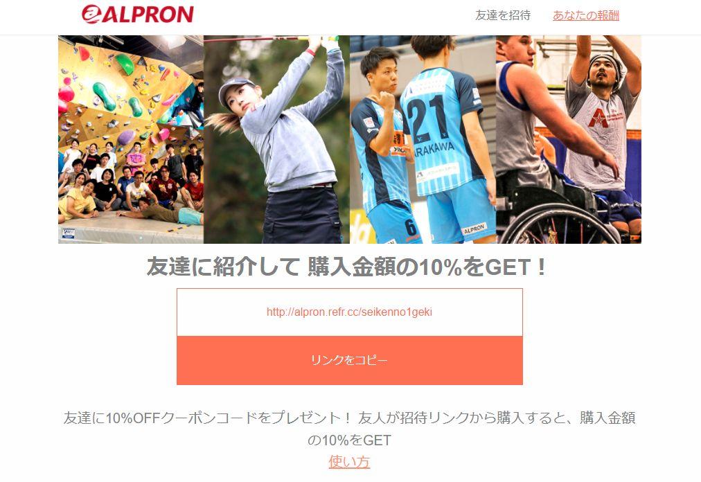 f:id:whitecollarcyclist:20210322134310j:plain