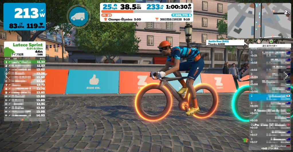 f:id:whitecollarcyclist:20210322143831j:plain