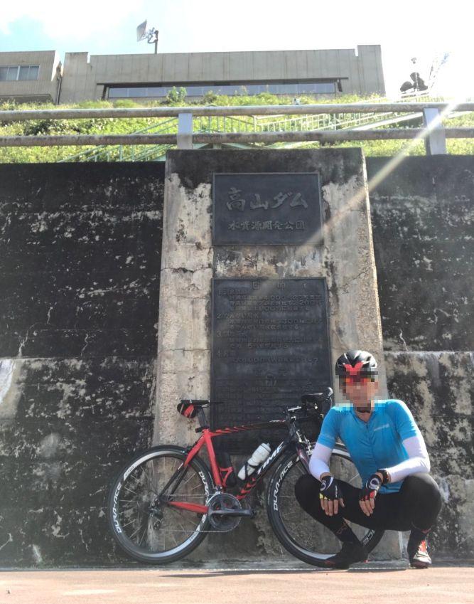 f:id:whitecollarcyclist:20211012155900j:plain