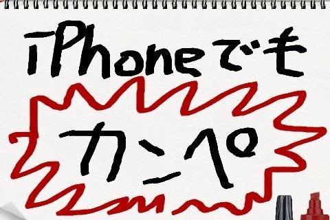 20100824232217