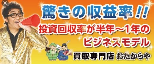 f:id:whitematsuyuki:20200511212703j:plain