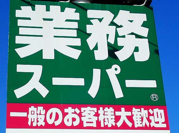 連休のおすすめ厳選スイーツ5選!