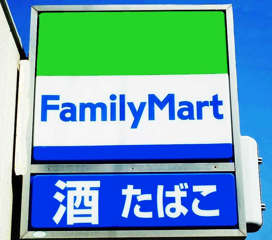 超お得~ファミマ!お弁当100円割引券!ファミチキ50円割引券2枚!