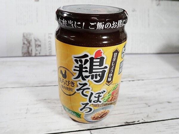 鶏そぼろ 瓶入り160g 128円(税別)