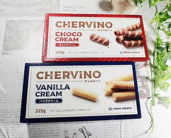 チェルビーノ バニラクリームとチョコクリーム