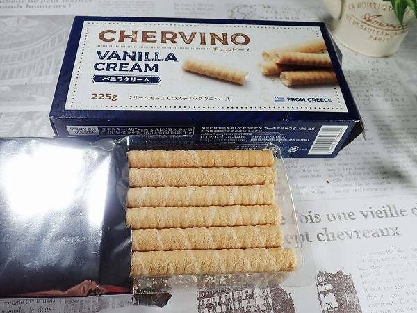 チェルビーノ バニラクリーム