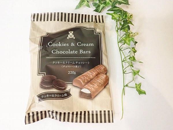 クッキー&クリームチョコレート