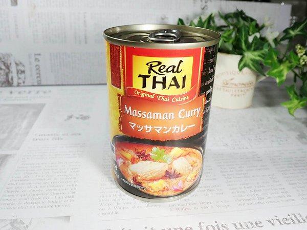 マッサマンカレー缶詰