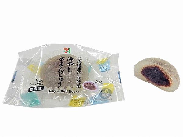 厳選おすすめ北海道産小豆使用 冷やし水まんじゅう