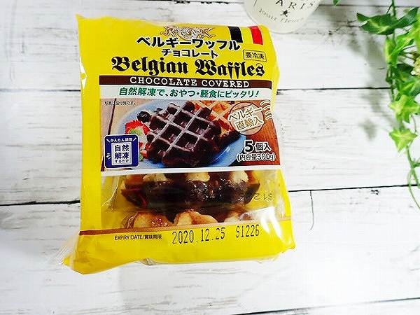 ベルギーワッフル チョコレート