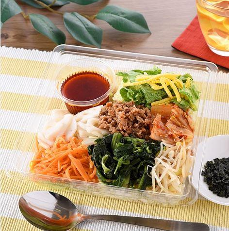厳選おすすめ1/2日分の野菜が摂れるビビンバ風サラダランチ