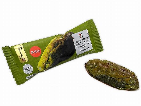厳選おすすめ京都・宇治・伊藤久右衛門抹茶スイートポテト