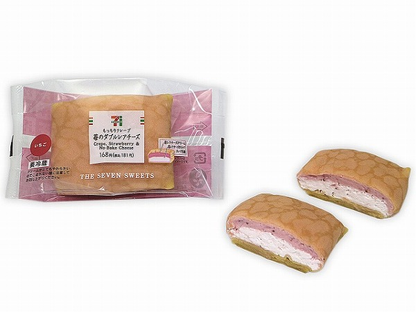 厳選おすすめもっちりクレープ苺のダブルレアチーズ