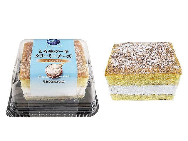 厳選おすすめモンテール とろ生ケーキ・クリーミーチーズ