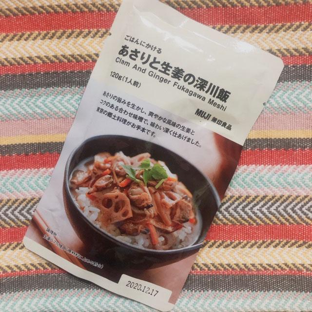 ごはんにかける あさりと生姜の深川飯
