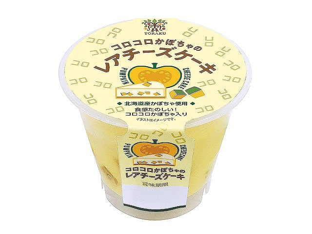 TORAKU コロコロかぼちゃのレアチーズケーキ