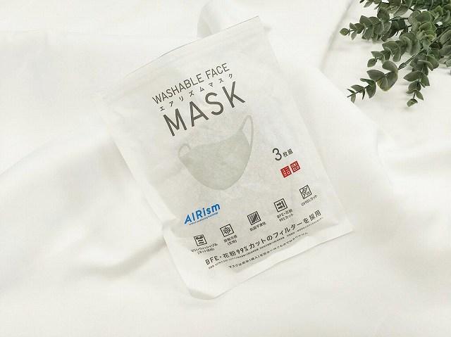 【ユニクロ】改良後のエアリズムマスクがすごい!高い通気性になって、ぐっと使い心地が良くなった!