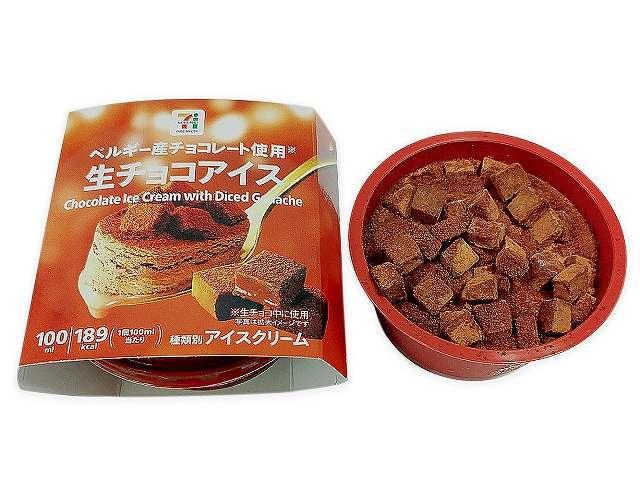 セブンプレミアム 生チョコアイス