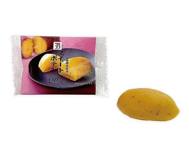 セブンプレミアム なると金時芋使用スイートポテト