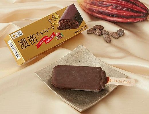 ウチカフェ 贅沢チョコレートバー 濃密チョコレート