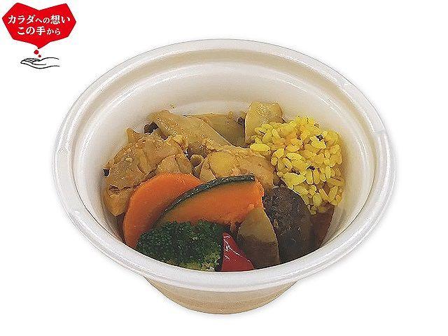 7種野菜のカレースープ(雑穀米入り)