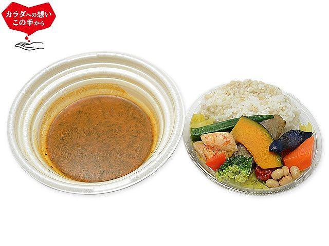 1日分の野菜 野菜の旨味スープカレー