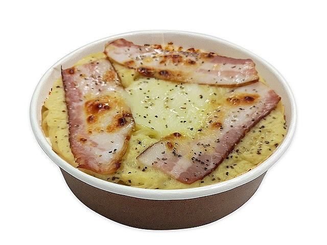 焼チーズのスパグラタン濃厚カルボナーラ