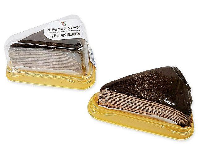 7プレミアム 生チョコミルクレープ