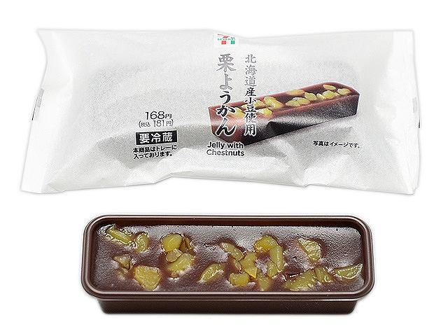 北海道産小豆使用 栗ようかん