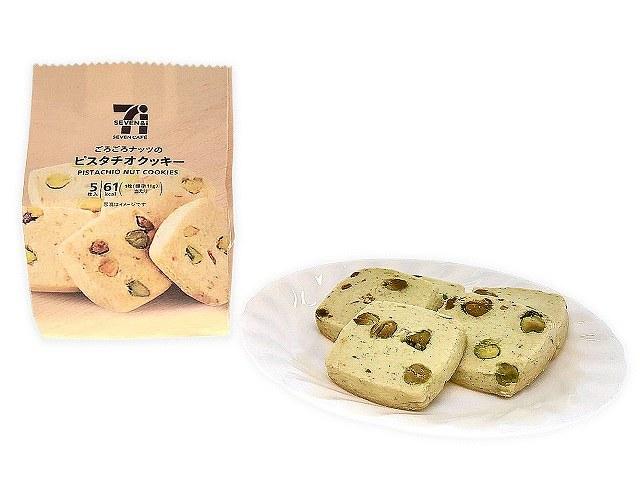 7カフェ ピスタチオクッキー