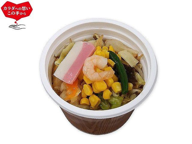 9種具材の香ばし野菜ちゃんぽんスープ