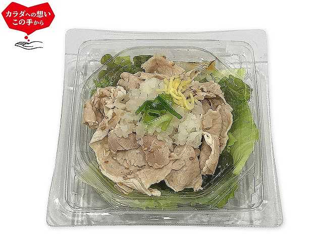 たんぱく質が摂れる豚しゃぶサラダ
