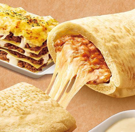 ピザサンド Wチーズ&ラザニアソース