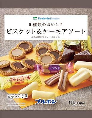 6種類のおいしさビスケット&ケーキアソート