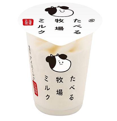 第3位 たべる牧場ミルク