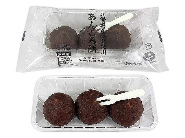 北海道産小豆使用 あんころ餅